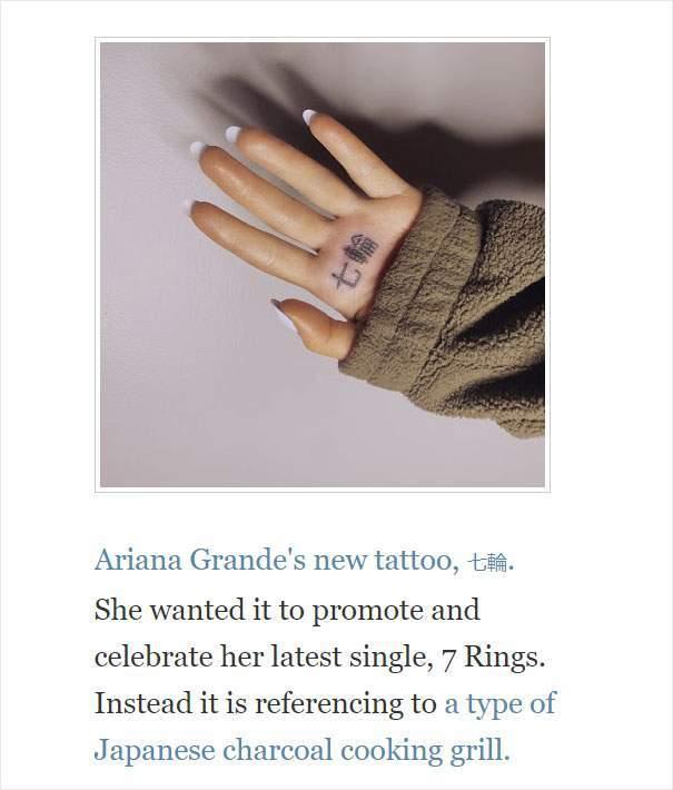 失败的明星纹身图片,纹身纹坏了是种怎样的体验?